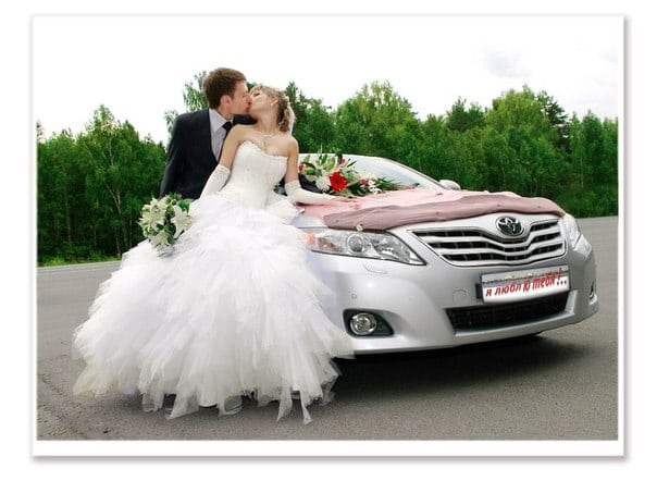 animation mariages